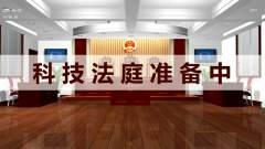 单良财、张秀萍与天津市河东区人民政府、天津市人民政府其他行政管理